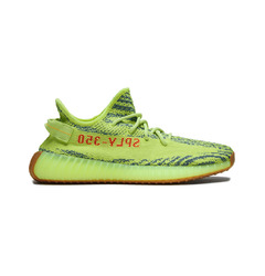 Yeezy кроссовки Adidas x Yeezy Boost 350 V2 Semi Frozen Yellow