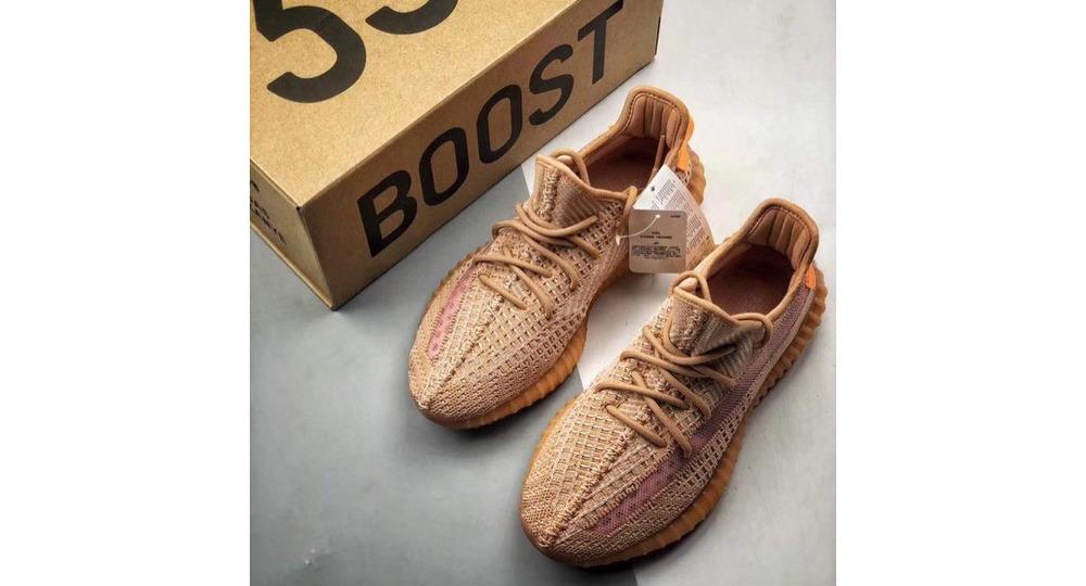 """Новый релиз кроссовок adidas Yeezy Boost 350 V2 """"Clay"""""""