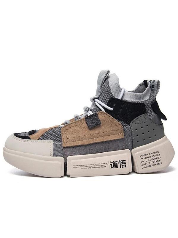 Li Ning кроссовки Landaibal Wade 2 Ace Nyfw Colourful Grey Brown
