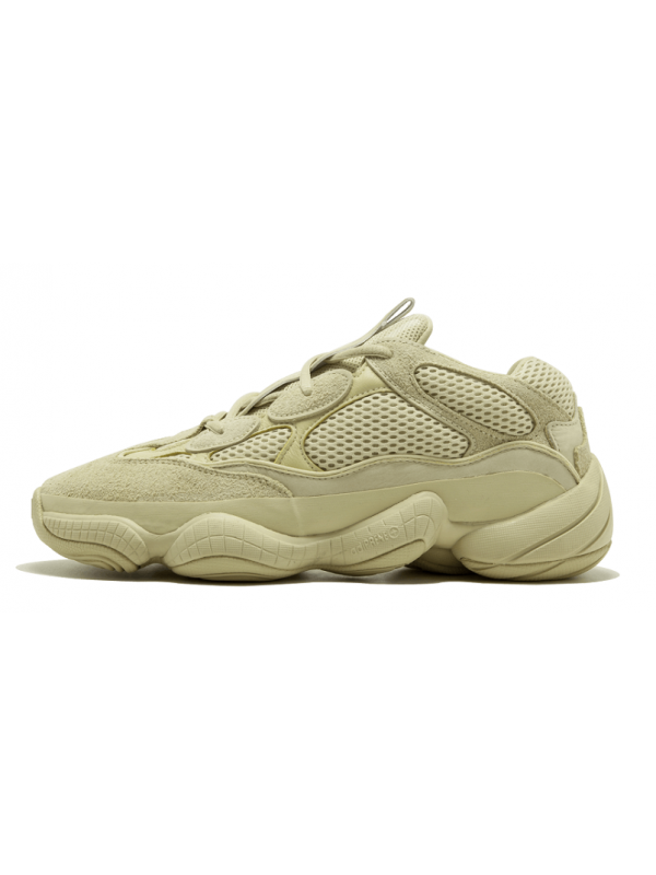 "Yeezy кроссовки Adidas Desert Rat 500 ""Super Moon Yellow"""
