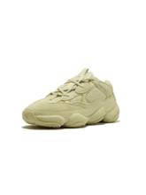 "Yeezy кроссовки Adidas Desert Rat 500 ""Super Moon Yellow"""