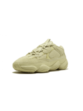Yeezy кроссовки Adidas Desert Rat 500 'Super Moon Yellow'